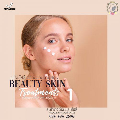 BeautySkin